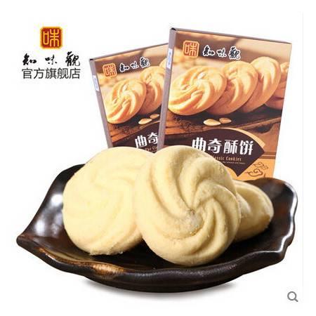 曲奇饼干 杏仁味曲奇酥饼 知味观糕点 传统老字号 食品