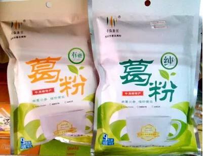 千岛木兰  淳安千岛湖特产  有糖/无糖 葛粉      内含9小包