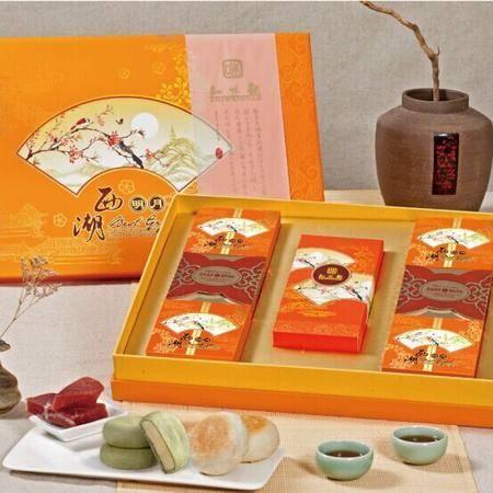 【中秋劲爆go】杭州知味观西湖明月月饼礼盒(市场价168元,活动价134.4)