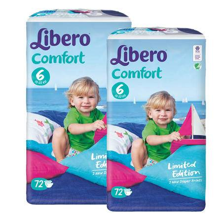 进口丽贝乐纸尿裤 婴儿纸尿裤 宝宝尿不湿6号XL72片 2包