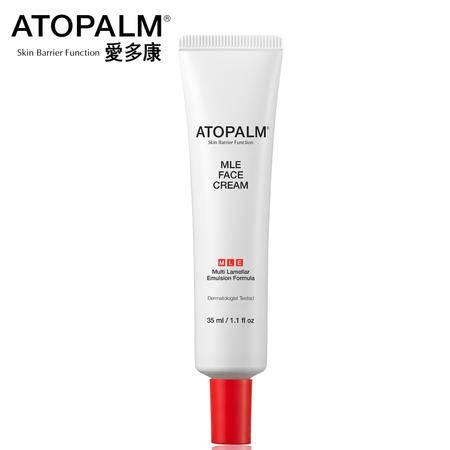 ATOPALM/爱多康保湿精华霜 润肤霜 面部过敏皮肤修复成人 35ml
