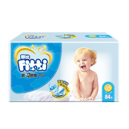 菲比秒吸舒爽婴儿纸尿裤尿不湿男女宝宝通用 L84片