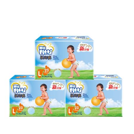 菲比婴儿乐玩裤 拉拉裤经济装学步训练裤 L23片*3包 (9-14kg)