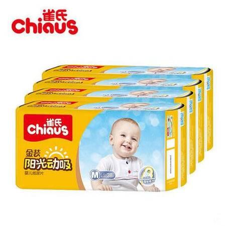 雀氏金装阳光动吸婴儿纸尿片中码M38片*4包
