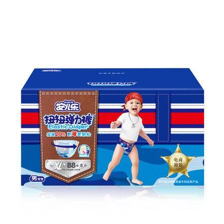 安儿乐婴儿纸尿裤 拉拉扭扭弹力裤扭扭裤电商装男XL码96片尿裤