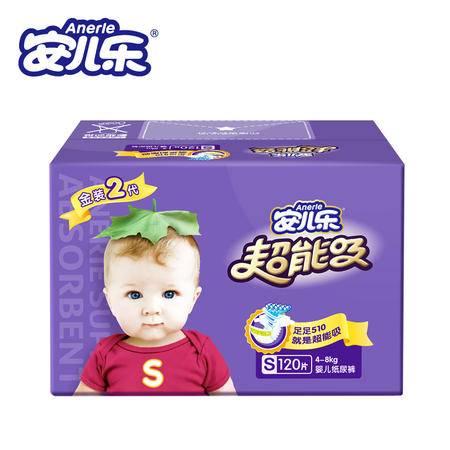 安儿乐超能吸电商装婴儿纸尿裤宝宝尿不湿新生婴儿尿裤S码120片