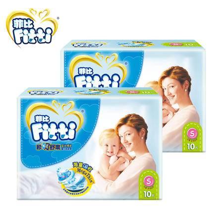 菲比秒吸舒爽婴儿纸尿裤 尿不湿 男女宝宝通用 S20片体验装(4--8KG)