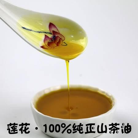 萍乡莲花正宗野山茶油礼盒装   1000g    农户直发