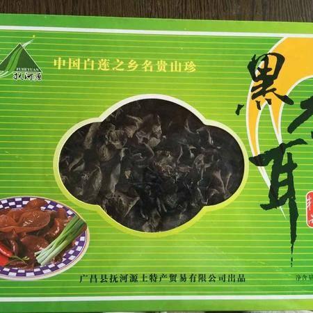 广昌特产 黑木耳 枫树纯天然绿色木耳 250g