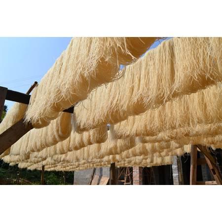 广昌特产 广昌米粉 粉干 纯大米制作 4斤