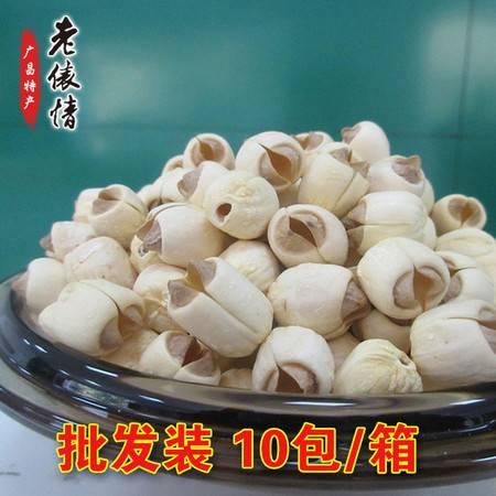 广昌特产 通芯白莲 500g*10包