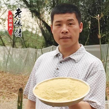 兴国特产 纯天然现磨生姜粉 食用小黄姜粉300克