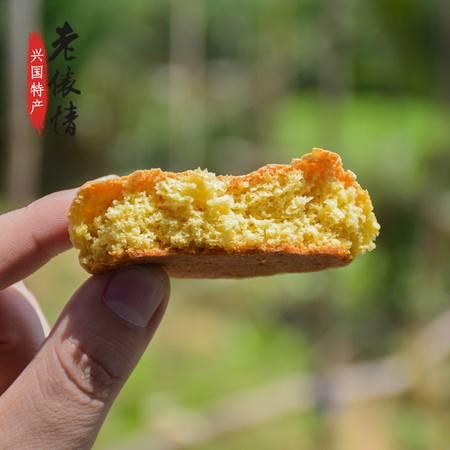 【兴国特产•麻饼500g】传统零食小吃糕点 包邮
