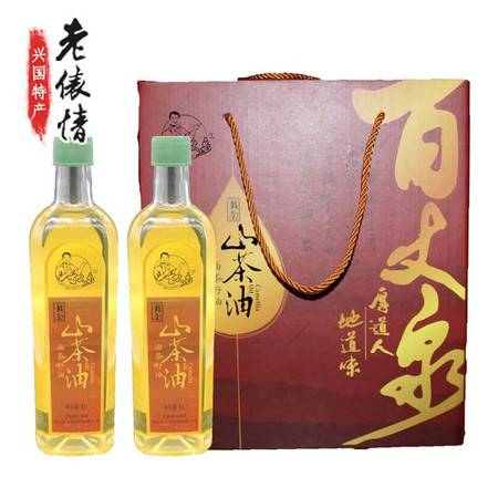 江西兴国特产老俵情百丈泉山茶油1L*2瓶