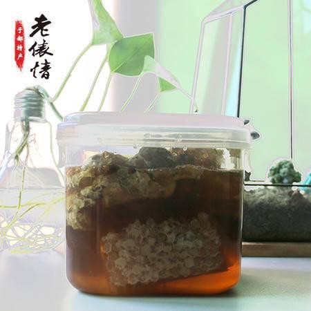 于都红峰特产老巢蜂蜜纯天然百花蜜滋补佳品