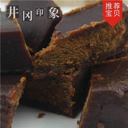 遂川深山秘制古法红糖黑糖月子孕妇专用暖身健康绿色食品400g