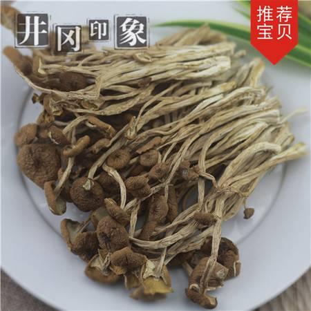 遂川清热特香野生茶树菇400g