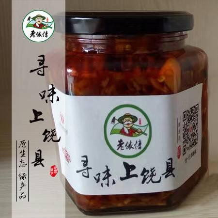 上饶县 农家自制酒糟鱼 450g