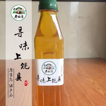 上饶县 月子山茶油 农家手工自榨 纯天然