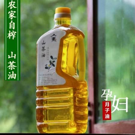 【电商公益扶贫】宁都野生山茶油月子油土茶油1000mL包邮