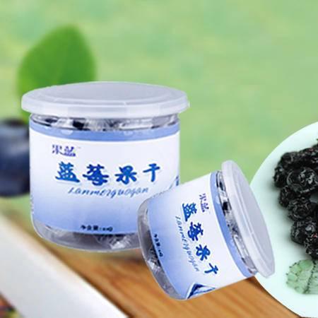 【江西特产思科蓝莓】果蓝蓝莓果干88g 罐装