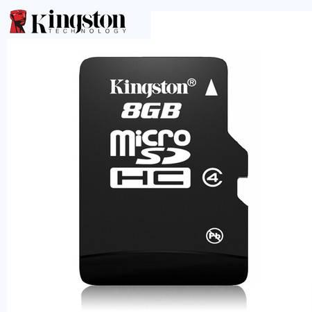 金士顿8g内存卡储存sd卡SDC4-8GB 高速tf卡Class4手机内存卡