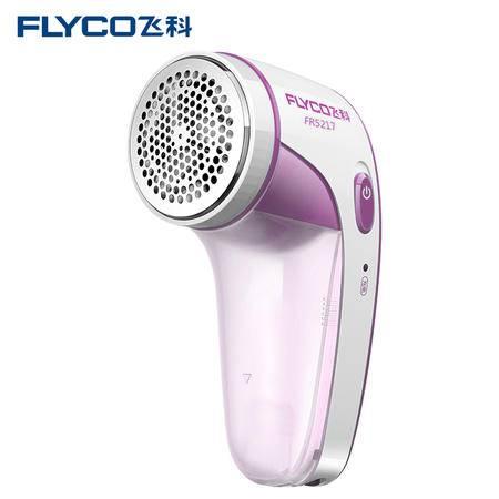 飞科 毛球修剪器剃毛机充电式去球器吸刮衣服除毛球器打毛器FR5217