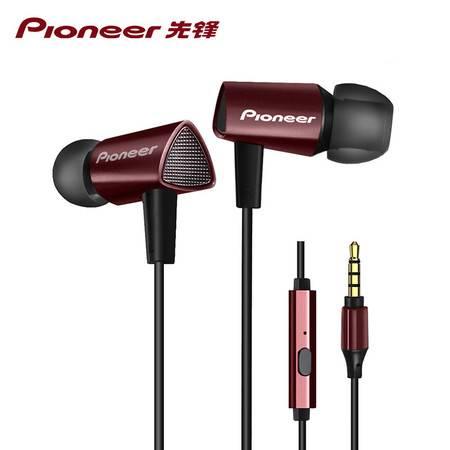 先锋(Pioneer) SEC-CL51S 重低音线控手机耳机入耳式带麦