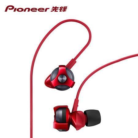 先锋(Pioneer) SE-CL751 重低音耳机入耳式魔音DJ耳塞手机运动耳机