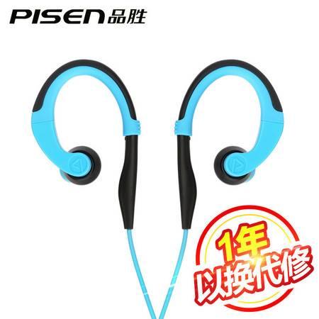 Pisen/品胜R100耳挂式有线运动耳机跑步迷你苹果线控入耳式耳机