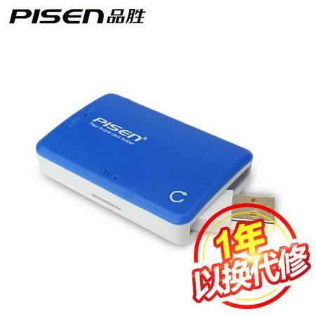 品胜四合一迷你多功能读卡器高速TF/M2/MS/SD卡