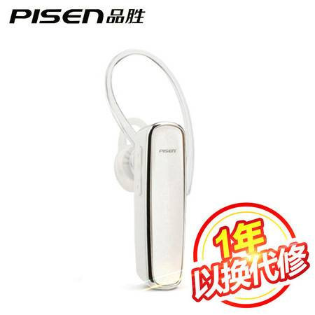 品胜 耳塞式立体声蓝牙耳机LE002+ 无线音乐 通用手机蓝牙耳机