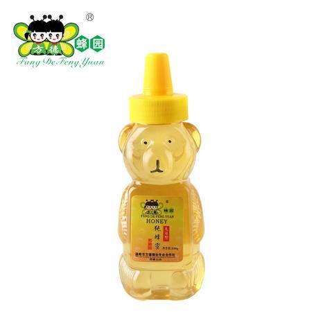 方德蜂园 儿童型纯蜂蜜 无添加 健康安全放心蜂蜜 农家自产