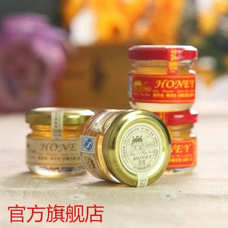 百花蜂蜜/方德蜂园喜蜜/个性化定做喜糖 原生态喜蜜婚庆不含包装