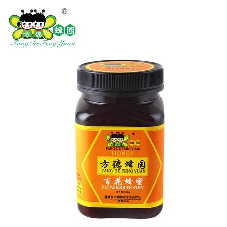 方德蜂园无添加纯天然百花蜂蜜农家自产PK造假进口 深山 土蜂蜜