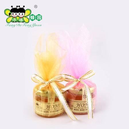 方德蜂园 百花蜂蜜/方德蜂园喜蜜/个性化定做喜糖盒 喜蜜婚庆品
