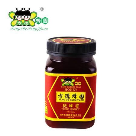 方德蜂园 无添加纯天然蜂蜜 农家自产自销 PK造假进口深山纯蜂蜜