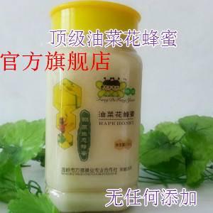 方德蜂园蜂农自产自销 纯天然新鲜油菜蜂蜜(液态与结晶态)1000G