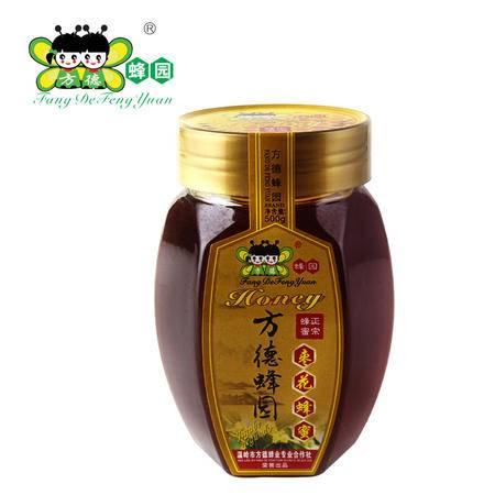方德蜂园 无添加纯天然枣花蜂蜜 农家自产 PK造假进口深山土蜂蜜