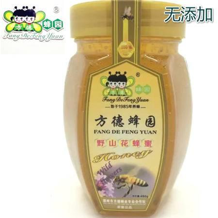 方德蜂园 官方旗舰店深山 野山花纯蜂蜜  100%纯天然 好蜂蜜