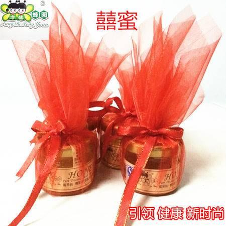蜂蜜喜糖/方德蜂园喜蜜/个性化定做喜糖盒 原生态喜蜜婚庆用品
