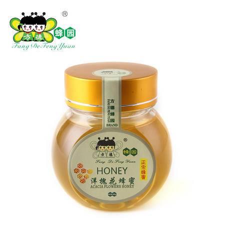 方德蜂园 迷你版洋槐花蜂蜜深山农家纯天然 自产蜂蜜 PK假土蜂蜜