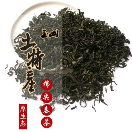 江西玉山广平佛尖茶