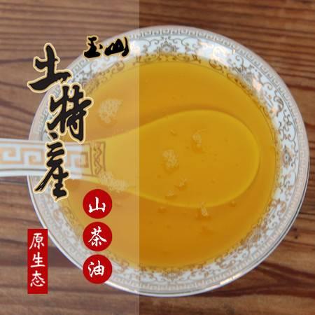 【江西玉山后叶村】天然绿色有机山茶油  1000ml 包邮