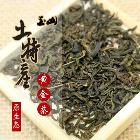 【江西玉山怀玉】2016新茶三清山黄金茶 250g包邮