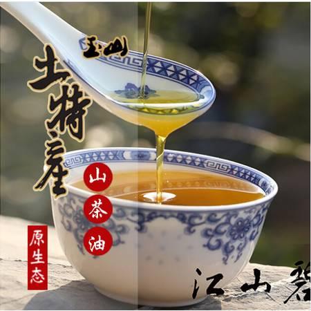 纯正山茶油1500ml 野生 压榨 茶籽油食用油 茶树油 粮油