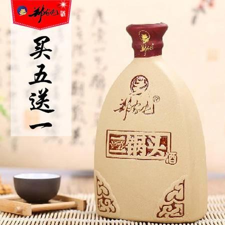 郑家屯 白酒 二锅头450ml42度 浓香型