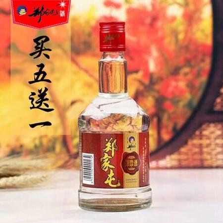 【四平馆】郑家屯 白酒 红原浆38度 浓香型