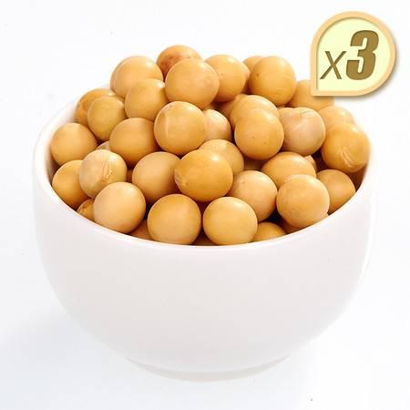 郑家屯黄豆 东北有机黄豆 东北黄豆芽豆 五谷杂粮黄豆400gx3包