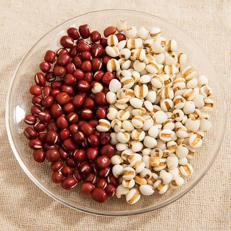 郑家屯薏米红豆800g红豆薏仁米五谷杂粮粥组合原料红豆薏米粥包邮